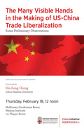 China Initiative Research Seminar