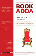 Book Adda
